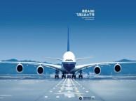广州机场航空货运当天货物当天到达加急快加当天可取保证舱位充足