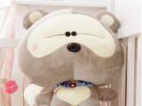 厂家直销新品超萌小浣熊毛绒公仔玩具 大号熊猫娃娃抱枕生日礼物