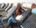 西华片区专业维修太阳能更换外墙上下水管排装独立下水道暗漏检测