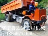 新疆哈密可定制拉矿车铁矿拉矿车源头厂家直销矿用四轮车