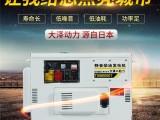 15kw车载柴油发电机价格