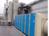 郑州纸浆料造粒废气处理环保设备