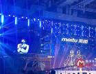 音响 灯光 舞台 LED视频 出租