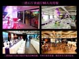 上海展会场地 蓝森号 浦江游船 上海展会场地介绍