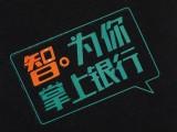 广元麻布袋定制优质供应商