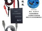 嘉兴hart转USB调制解调器SM100-C