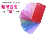 iPhone5S手机软壳 苹果5磨砂套 iphone4s手机套