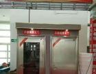 威海宫林门业,安装维修卷帘门、电动门、水晶门、道闸