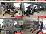 福永附近哪里有卖健身器材的福永哪里有卖跑步机的