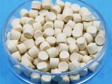 噻唑类促进剂MBT M 75