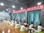 重庆瑜伽教练培训课程