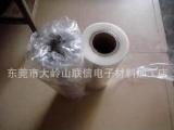 (低价销售)POF热收缩膜 PP热缩膜