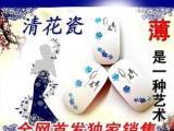 中国风 青花瓷 电脑鼠标 苹果鼠标 超薄