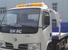 汽修厂交警二手车交易专用道路救援车一拖二清障车厂家直销2年1万公里6.5万