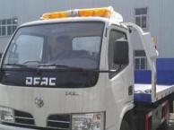 汽修厂交警二手车交易专用道路救援车一拖二清障车厂家直销