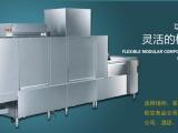 北京鹏飞大型食堂专用洗碗机价格单位食堂洗碗机厂家电话