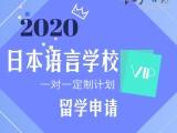大学城日本留学 日语学习 留学日语学习享一站式日本留学服务