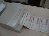 武汉订做同城快递配送单物流托运送货单印刷厂家