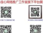 韶关网站推广公司 网站排名 网站制作 效果好收费低