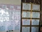 御海龙湾 70年产权 均价5400海景房