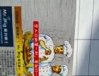 面包爵士88折纪念会员卡,里面走现金500元。450出售。