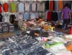 武汉高价收购各类服装商场下架网店库存服装