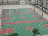 5mm厚硅pu面层标准塑胶篮球场造价工程包工包料