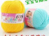 厂家批发 宝宝毛线 奶棉线 金红豆芭芘绒 纯棉线 纱线腈纶纱线