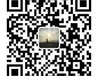 惠州大亚湾综合格斗长期招生优惠进行中
