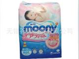 Moony 日本原装进口婴儿纸尿裤尿不湿M64片 中号 尤妮佳
