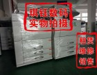 九成新高速数码复印机租售维修 多功能打印机出租
