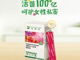 杭州市安利專賣店杭州市安利店鋪送貨到家服務