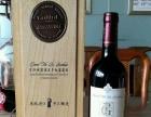 法国波尔多产区红酒、法国干邑白兰地卡牧洋酒、敬请关注
