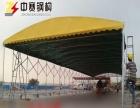 东莞厂家直销推拉蓬汽车蓬大型仓储篷等系列