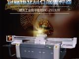 DIY定制礼品充电宝彩印 UV平板打印机