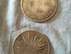 古钱币市场价格,古钱币出售好平台