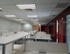 东三环沿线,外资企业云集,200精装修带家具