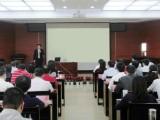 江西礼仪培训,为江西各单位提供商务礼仪职场礼仪等培训服务