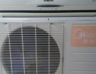 九成新美的1。5p空调出售
