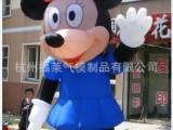 专业供应充气卡通、充气气模、行走气模、行走卡通。杭州卡通厂