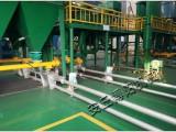 无尘钙粉管链式输送机 管链输送机环保收尘