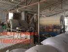 天津鹅卵石厂家销售批发价格地址