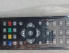 缅甸机寰宇机数码天空机华人机中九机等各类遥控器出售