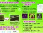 长沙旺旺专业空调清洗 杀菌 消毒 保养