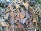 平顶山废钢回收