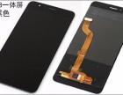 烟台手机屏幕总成-手机内存芯片回收