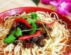 片儿川杭州的名面 北方的特色 传统的历史优越的味道