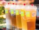 奈雪 茶加盟 健康优质 丝滑香浓的的奶茶 入口丝滑 香气扑鼻