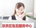 欢迎 进入赣州同益空气能售后服务电话快速上门