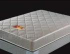 带料上门 专业订做翻新床垫 沙发等家具